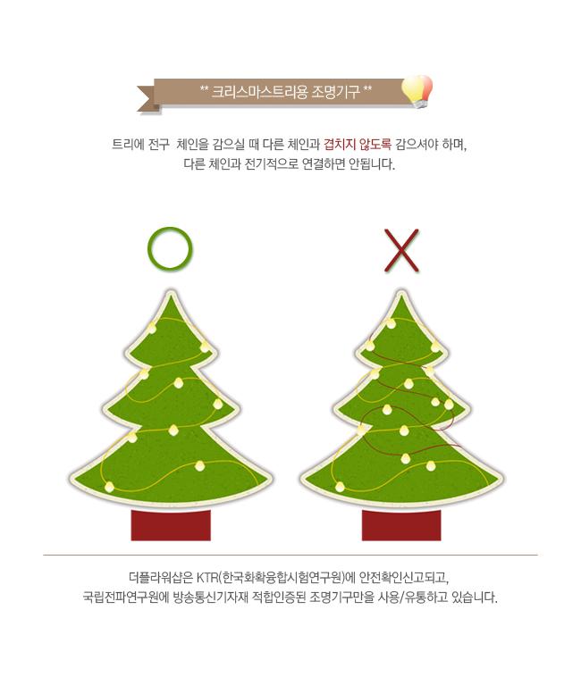 FN7833 미니퍼러그(2color)25,000원-더플라워샵인테리어, 인테리어 소품, 크리스마스, 장식소품바보사랑FN7833 미니퍼러그(2color)25,000원-더플라워샵인테리어, 인테리어 소품, 크리스마스, 장식소품바보사랑